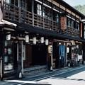 Photos: 懐かしのお宿-奈良県天川村:洞川温泉