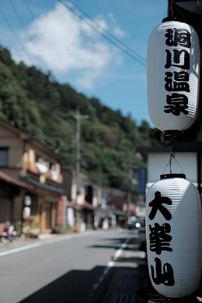 夏空-奈良県天川村:洞川温泉