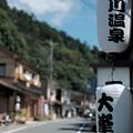 Photos: 夏空-奈良県天川村:洞川温泉