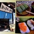 Photos: 柿の葉寿司-奈良県天川村:「柳豊」
