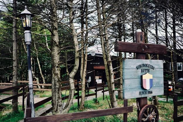 小さな山小屋-長野県諏訪市:コロボックルヒュッテ