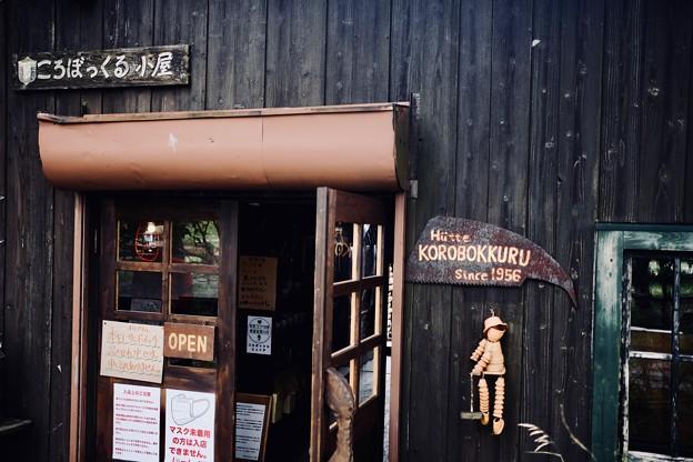 今年の山小屋は大変だ-長野県諏訪市:コロボックルヒュッテ