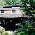この日のお宿-長野県茅野市:「豪族の館 大東園」