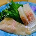 Photos: 川魚も美味い-長野県茅野市:「豪族の館 大東園」