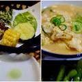 Photos: 宴は終わったけど…-長野県茅野市:「豪族の館 大東園」
