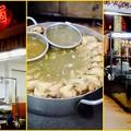 夕食はローカルなお店で-Ho Chi Minh, Viet Nam