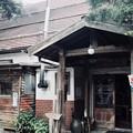 Photos: この日のお宿-長野県飯田市:「料理民宿 のんび荘」