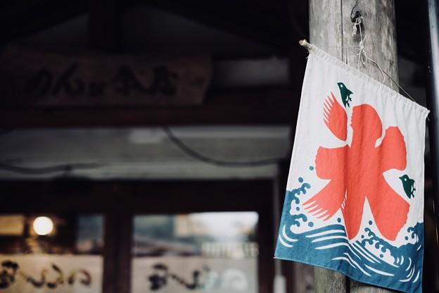涼しさを感じる暖簾-長野県飯田市:「料理民宿 のんび荘」