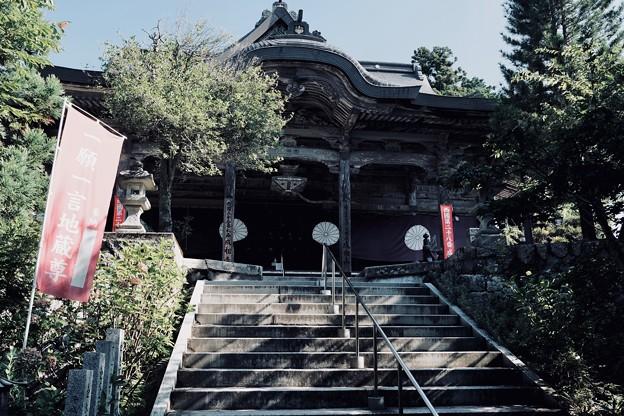 Photos: 身も心も美しくなるお寺へ-京都府宮津市:成相寺