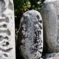 道祖神-長野県安曇野市