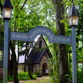 Photos: 森の中に佇む教会へ-長野県白馬村:和田野の森教会