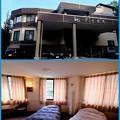 今回のお宿-長野県小谷村:「プチホテル アイリス」