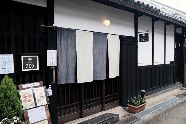 お気に入りのお店-奈良県橿原市:今井町・「珈琲さとう」