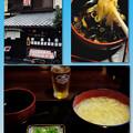 Photos: 美味しいうどんをいただきました-京都市右京区:「さが美」