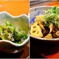 京野菜-京都市中京区:「あおい」