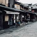 緩やかな坂道-京都市東山区:二寧坂