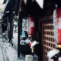 Photos: 祖母の思い出-京都市東山区:二寧坂