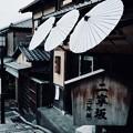 Photos: 早朝の撮影-京都市東山区:二寧坂