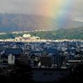 Photos: 古都の虹-京都市東山区:清水寺