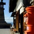 Photos: 懐かしい郵便ポスト-広島県福山市:鞆の浦