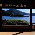朝鮮通信使が見た光景-広島県福山市:鞆の浦