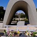 Photos: 大きな不安-広島市中区:広島平和記念公園