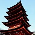Photos: 夕日を浴びる五重塔-広島県廿日市市:厳島神社