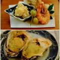 Photos: 楽しみな夕食-広島県廿日市市:宮島・「ゲストハウス 菊がわ」