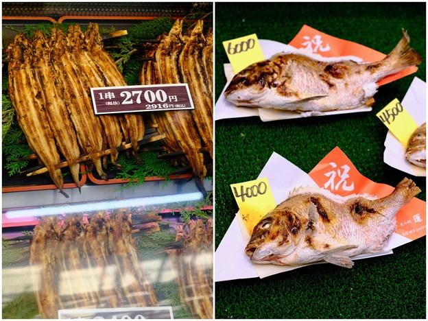 タコだけではありません-兵庫県明石市:魚の棚商店街