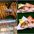 Photos: タコだけではありません-兵庫県明石市:魚の棚商店街