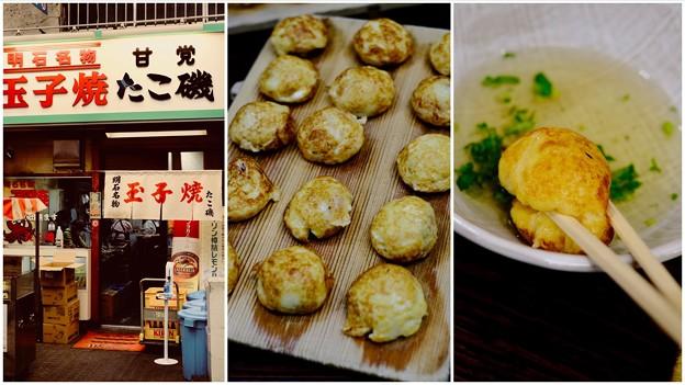 明石名物「玉子焼」-兵庫県明石市:魚の棚商店街