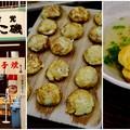 Photos: 明石名物「玉子焼」-兵庫県明石市:魚の棚商店街