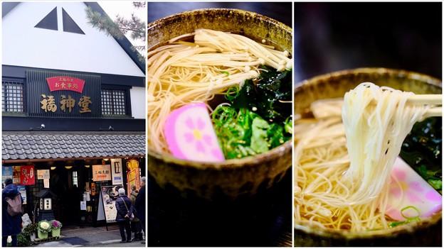 三輪素麺-奈良県桜井市:「福神堂」
