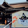 Photos: 菅原道真ゆかりの神社-大阪府藤井寺市:道明寺天満宮