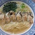 Photos: 潮の音『炙りカキ潮麺』