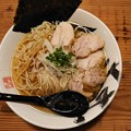 Photos: 麺屋 久兵衛『森林どり清湯』