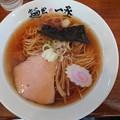 Photos: 麺匠 一丞『醤油らーめん』