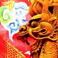 Photos: 沖縄のドラゴンはひょうきん