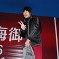 Photos: 121203yamato_men (7)