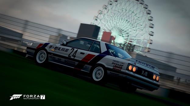 Photos: 1987 Nissan Skyline