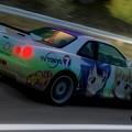 Photos: 2002 Nissan Skyline