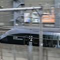 Photos: 現美新幹線