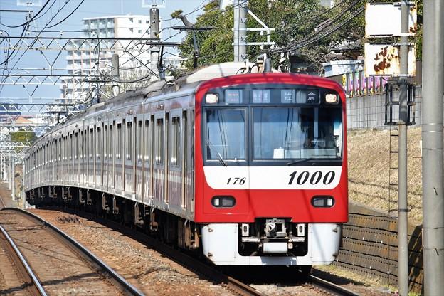 京成線をゆく京急