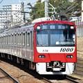 Photos: 京成線をゆく京急