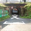 Photos: 折尾駅周辺 隋道