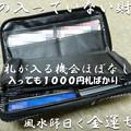 銭龜-09-