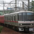 Photos: 名鉄3150系