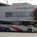 JRバス西日本