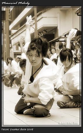 朝霞なるこ 人魚姫_大師よさこいフェスタ2008