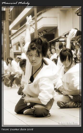 Photos: 朝霞なるこ 人魚姫_大師よさこいフェスタ2008_32